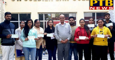 """PTB News """"शिक्षा""""Scholarship to Students St Soldier Law College"""