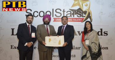 Innocent Hearts Received National School Excellence Award for promoting Co - Curricular Education
