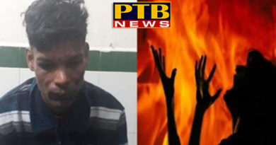 PTB Big Crime News After burning the student alive, it was going to work