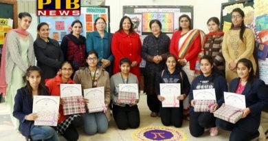 "PTB News ""शिक्षा""National Mathematics Day celebrated at HMV"