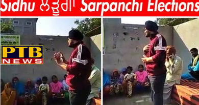 PTB News Political Singer Siddhu Moose is doing sarpanchi for campaigning