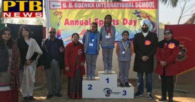 "PTB News ""शिक्षा""Organizing Sports Day in G.D. Goenka International School Jalandhar"