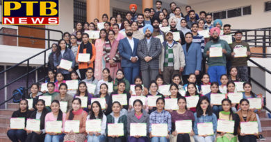 "Two-day seminar on ""Muscle Energy Technology"" concludes at Lyallpur Khalsa College, Jalandhar"