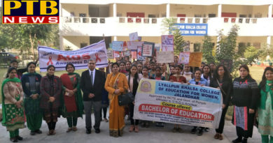 Aids Day celebrated at Lyallpur Khalsa College of Education for Women Jalandhar