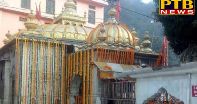 "PTB Big News ""धार्मिक""himachal pradesh news maa jawala s court decorated with colorful flowers and lights"