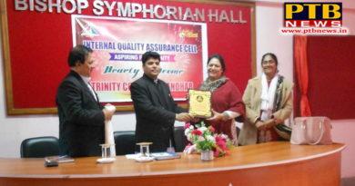 NAC Awareness Workshop held in Trinity College, Jalandhar