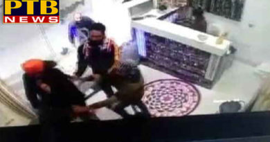 PTB Big Crime News5 armed bandits hit young manKidnapping in amritser