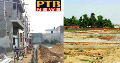 PTB Big City Exclusive News Construction of illegal colonies in Jalandhar MLA and CouncilorsNavjot singh sidhu