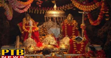 "PTB Big News ""धार्मिक""jammu ancient cave of maa vaishno devi to get open from makar sankranti in 2019"