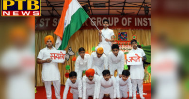 "PTB News ""शिक्षा"" Republic Day Celebrated by Students of St Soldier Group of Institutions"