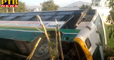 PTB Big Accident News hrtc bus roll down nalagarh 25 passengers were traveling to delhi