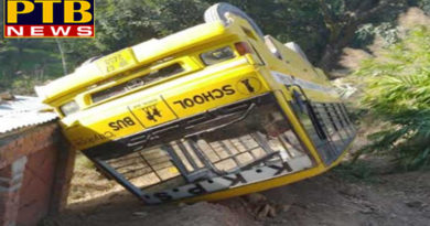 "PTB News ""शिक्षा"" private school bus met with accident hamirpur himachal pardesh"
