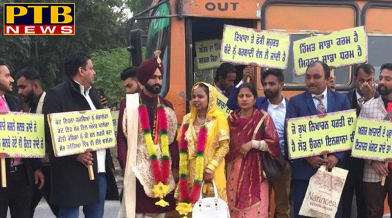 PTB Big Breaking Newspunjab news doli roadways bus marriage