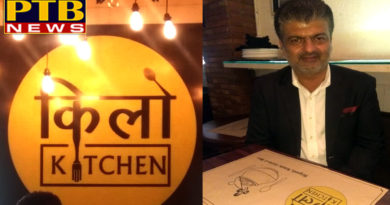 PTB Big City News launching the Kilo kitchen Restaurant Jalandhar Headquarter Restaurant Jalandhar  PTB Big City News Jalandhar