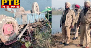 PTB Big Accident Newschandigarh crime five people die after tractor trolley falls into canal in amritsar of punjab