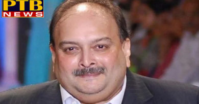 PTB Big Breaking Newsindia news mehul choksi deposited his indian passport in antigua high commission and leave indian citizenship