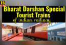 himachal chandigarh chandigarh news the train visited by bharat darshan was to go to chandigarh rajpura reached the caretaker