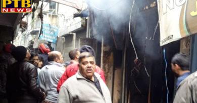 PTB Big City News fir shop in jalandhar bheron bajarBhairo bazar Sweet marketKapil Ambrady