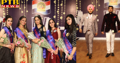 INNOCENT HEARTS GIVES GRAND FAREWELL TO CLASS XII STUDENTS- HASTA LA- VISTA
