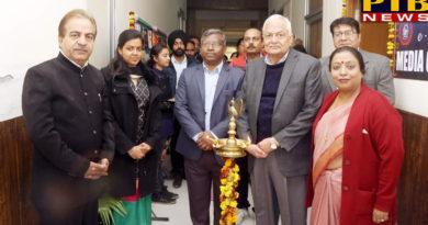 "PTB News ""शिक्षा""e-Learning Media Centre inaugurated at HMV"