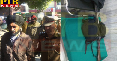 PTB Big City News Two photo journalists injured in bullet shot in Jalandhar