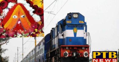 "PTB News ""धार्मिक""haryana ambala himachal chintappurni temple linked to railway"