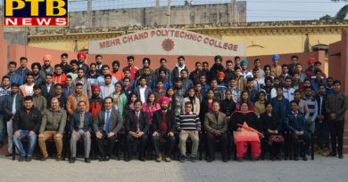 """PTB News """"शिक्षा""""Mehr Chand Polytechnic College Results"""
