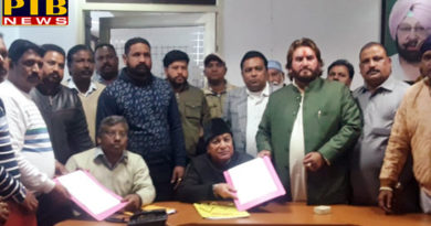PTB Big City News Jalandhar cleaning labor federations give ultimatum to the corporate