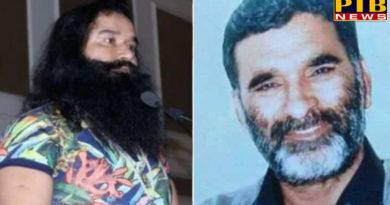 PTB Big Breaking Newschandigarh verdict on ram rahim in chhatrapati murder case dera sacha sauda PTB Big Breaking News Ram Rahim