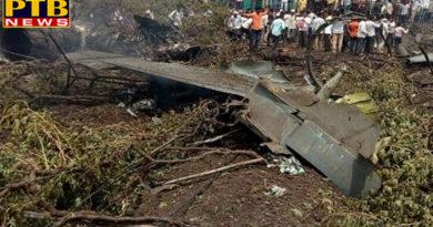 PTB Big Accident Newsair force fighter jaguar crash india