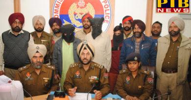 PTB Big Crime News Jalandhar Commissioner Police team recover 3 kg smugglers with 4 kg of opium jandiala guru capton govt cm amrinder singh