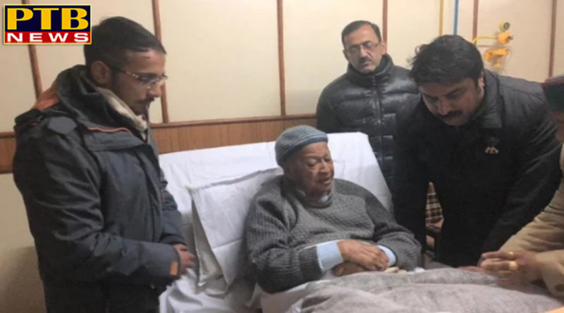PTB Big Political News shimla formar cm virbhadra singh is in the grip of swine flu