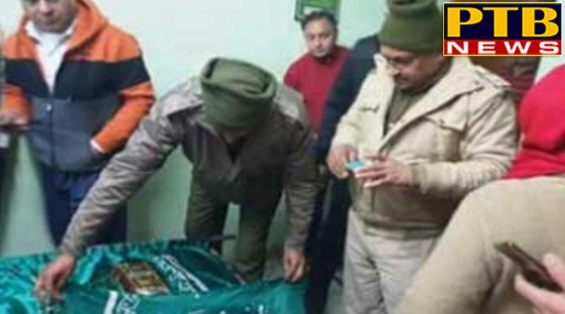 PTB Big Breaking News India himachal pardesh baddi Pakistaniflag