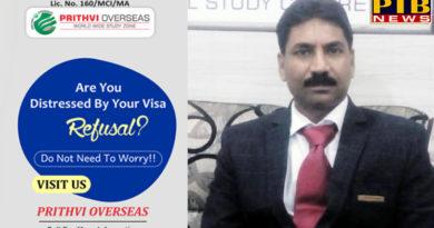 "PTB News ""शिक्षा"" Jalandhar prithvi overseas study visa touristvisa abroad canada visa"