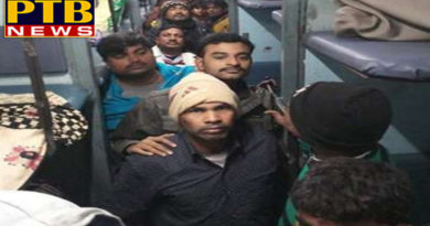 PTB Big Crime Newsnational new delhi bhagalpur express train dacoits rob passengers