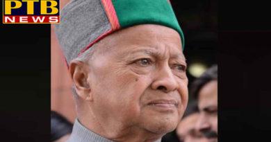 PTB Big Political News Former Himachal CM Virbhadar singh