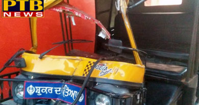 PTB Big Accident News School auto accident in amritser