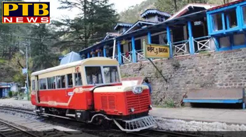 PTB Big Breaking Newshimachal pradesh shimla now get wi fi facility at kalka shimla heritage rail line all 18 stations