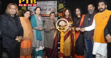 "PTB News ""शिक्षा""HMV celebrated Lohri Dhiyan DiPTB News ""शिक्षा""HMV celebrated Lohri Dhiyan Di"