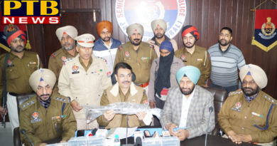PTB Big Crime News Jalandhar Rural police arrested for arms Supply to gangsters Punjab
