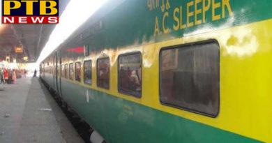 PTB Big Crime Newspunjab chandigarh robbery in running ajmer chandigarh garib rath train