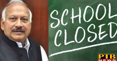 HEALTH MINISTER ANNOUNCES HOLIDAY IN ALL THE EDUCATIONAL INSTITUTIONS OF DISTRICT ON MONDAY
