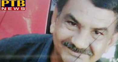 PTB Big Crime Newshimachal chandigarh chandigarh news punjab hariyana high court ex supritendent murder case PTB Big Breaking News