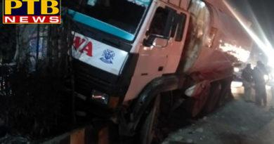 PTB Big Accident Newsnews uncontrollable tanker guru ravidas chowk Jalandhar