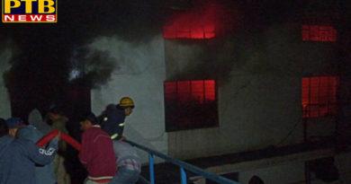 PTB Big City Newsjalandhar factory firePTB Big City Newsjalandhar factory fire