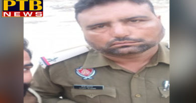 PTB Big Sad Newspunjab policeman killed by bullet from his rifle while cleaning it
