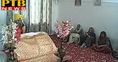 "PTB News ""शिक्षा""Sehaj Path Commenced at Lyallpur Khalsa College for Women, Jalandhar"
