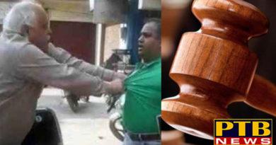 PTB Big Political Newssuresh sehgal surrender in CJM Court jalandhar