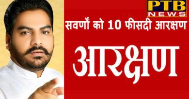 PTB Big Political News Jalandhar congress young leader Arvind mishra