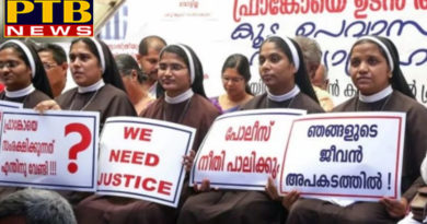 PTB Big Breaking News india news 4 kerala nuns who helped sexually assaulted victim nun are punished